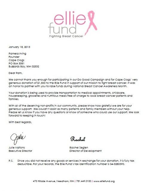 Ellie Fund sponsor